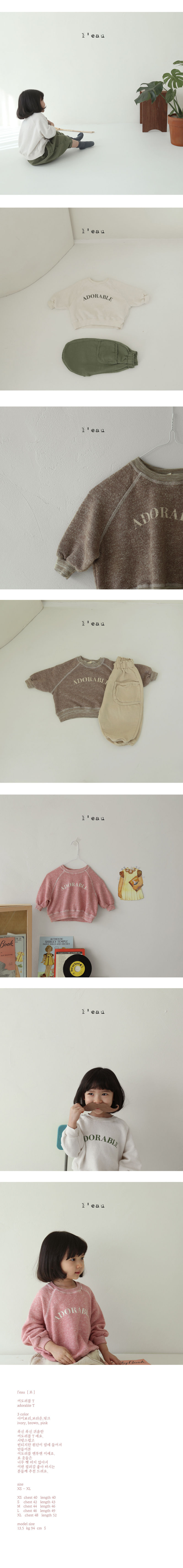 LEAU - Korean Children Fashion - #Kfashion4kids - Adorable Tee - 2