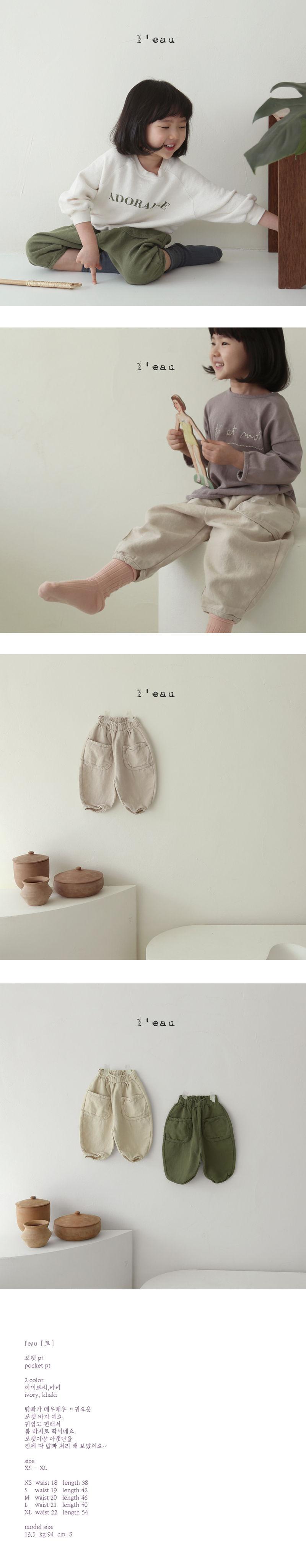 LEAU - Korean Children Fashion - #Kfashion4kids - Pocket Pants - 2