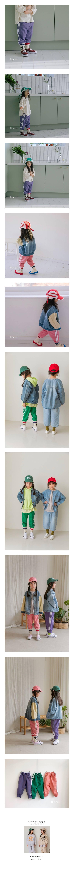 LITTLE COLLI - Korean Children Fashion - #Kfashion4kids - Retro Pants