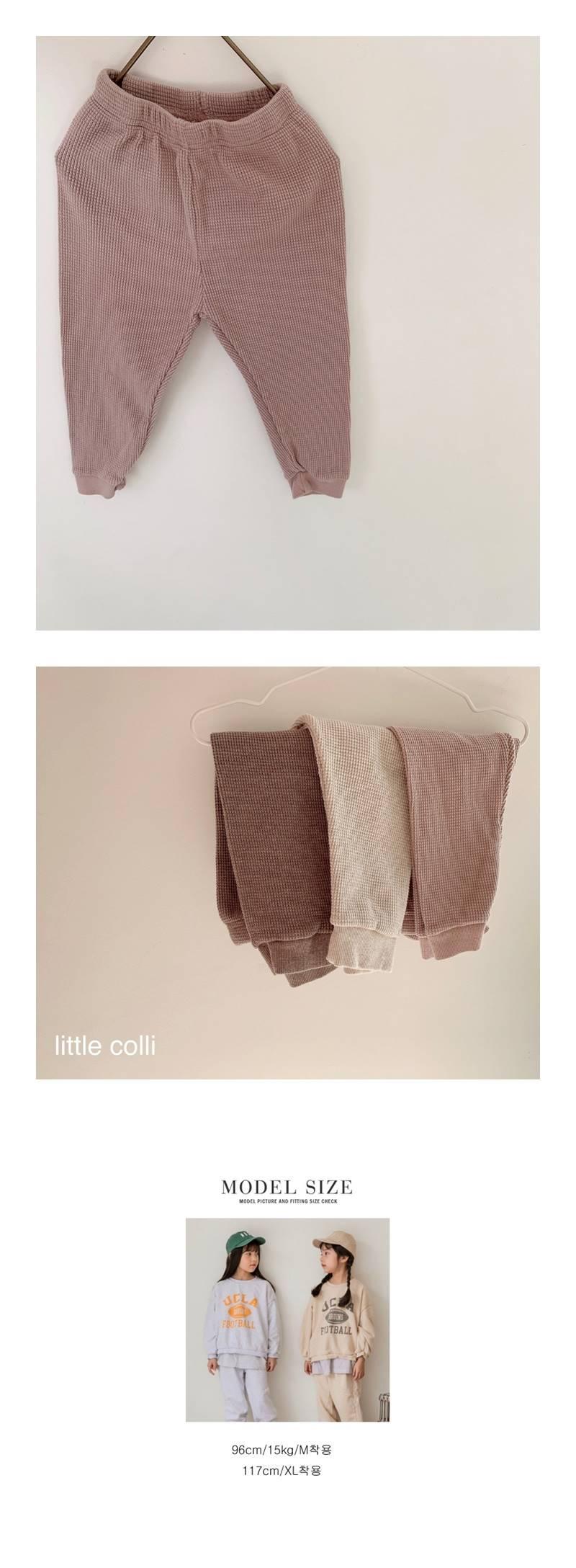 LITTLE COLLI - Korean Children Fashion - #Kfashion4kids - Waffle Leggings