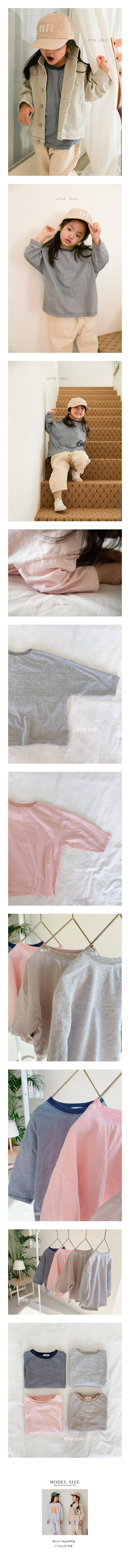 LITTLE COLLI - Korean Children Fashion - #Kfashion4kids - Small Stripe Tee