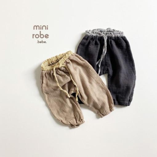MINI ROBE - BRAND - Korean Children Fashion - #Kfashion4kids - Bebe Brownie Pants