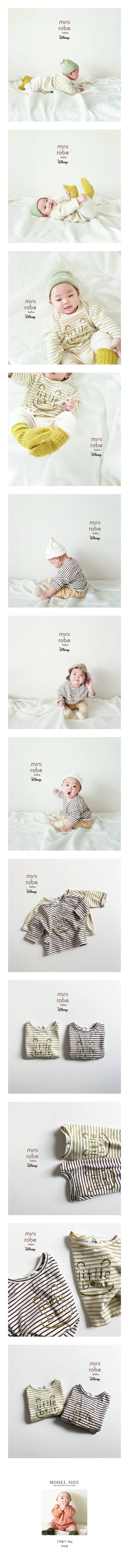 MINI ROBE - Korean Children Fashion - #Kfashion4kids - Pooh Stripe Tee