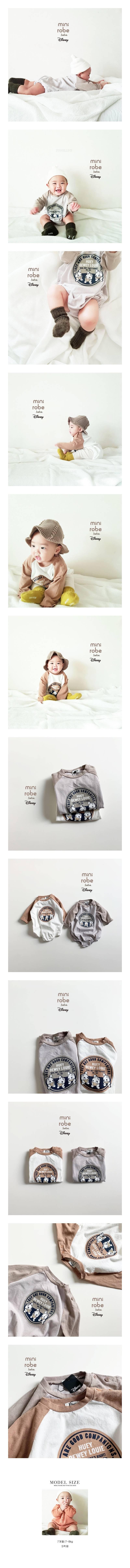 MINI ROBE - Korean Children Fashion - #Kfashion4kids - Duck Raglan Bodysuit