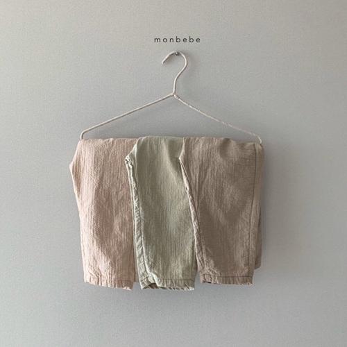 MONBEBE - Korean Children Fashion - #Kfashion4kids - Natural Wide Pants - 5
