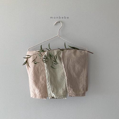 MONBEBE - Korean Children Fashion - #Kfashion4kids - Natural Wide Pants - 6
