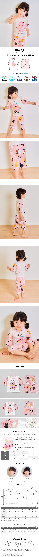 TTASOM - Korean Children Fashion - #Kfashion4kids - Pink Cat Easywear