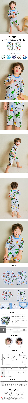 TTASOM - Korean Children Fashion - #Kfashion4kids - Toy Story Easywear