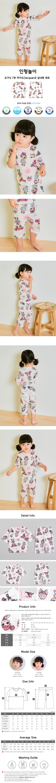 TTASOM - Korean Children Fashion - #Kfashion4kids - Doll Play Easywear