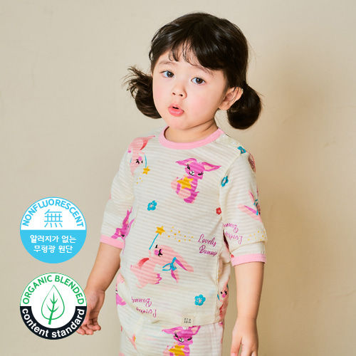TTASOM - BRAND - Korean Children Fashion - #Kfashion4kids - Fairy Rabbit Easywear