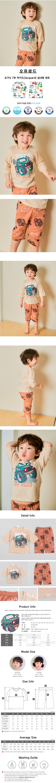 TTASOM - Korean Children Fashion - #Kfashion4kids - Off Road Easywear