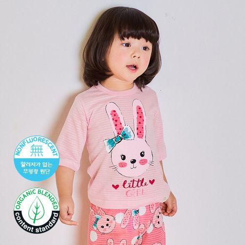 TTASOM - BRAND - Korean Children Fashion - #Kfashion4kids - Rabbit Face Easywear