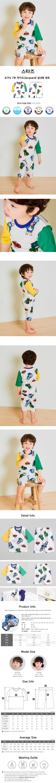 TTASOM - Korean Children Fashion - #Kfashion4kids - Stars Easywear
