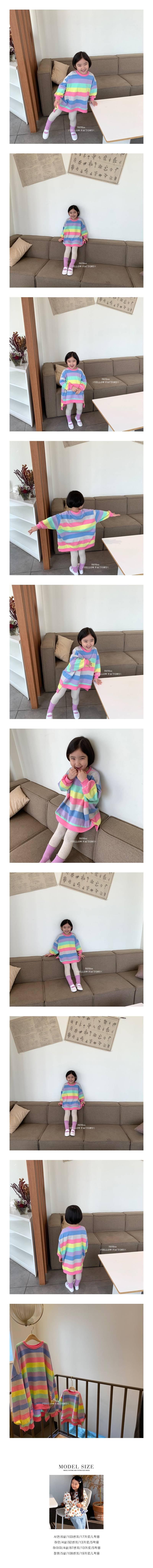YELLOW FACTORY - Korean Children Fashion - #Kfashion4kids - Doredore MTM with Mom
