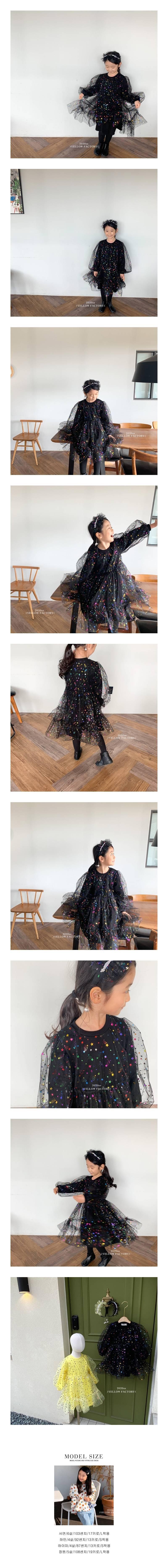 YELLOW FACTORY - Korean Children Fashion - #Kfashion4kids - Star One-piece