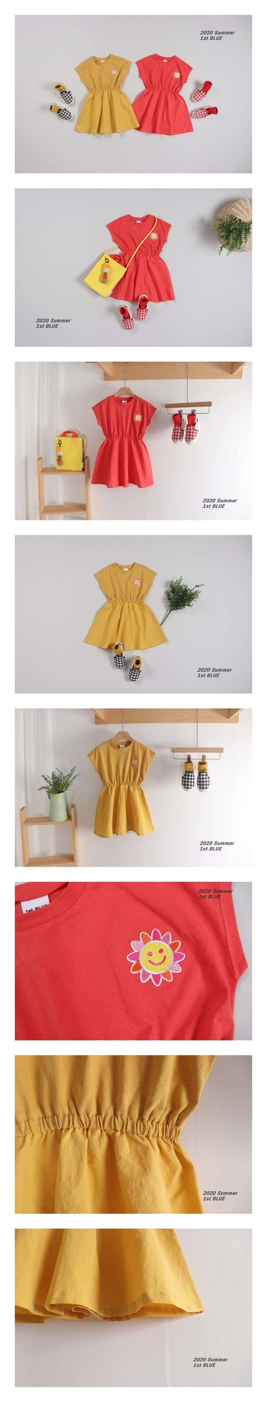 1ST BLUE - Korean Children Fashion - #Kfashion4kids - Sunny One-piece