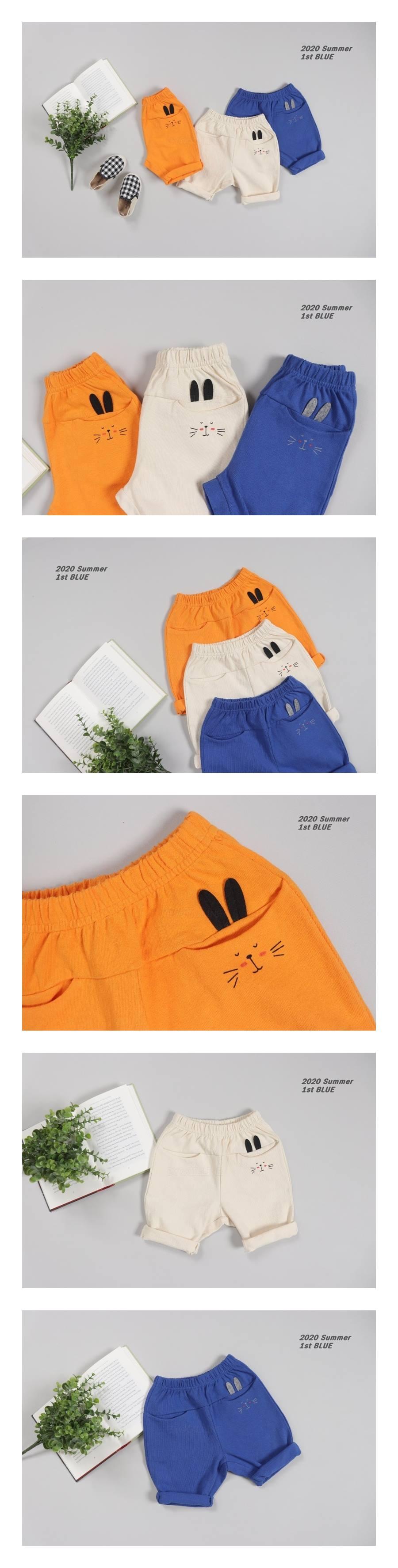 1ST BLUE - Korean Children Fashion - #Kfashion4kids - Rabbit Pocket Pants