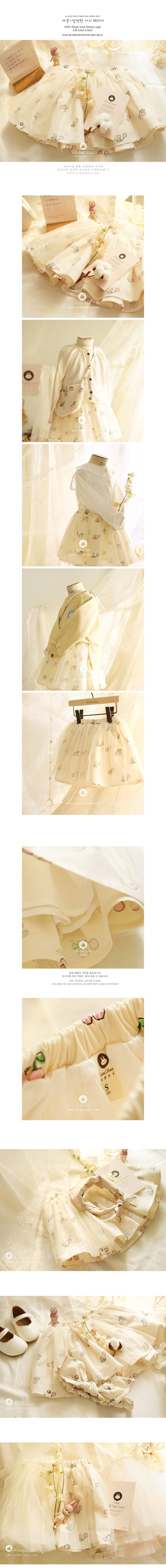 ARIM CLOSET - Korean Children Fashion - #Kfashion4kids - Cherry Tutu Skirt - 2