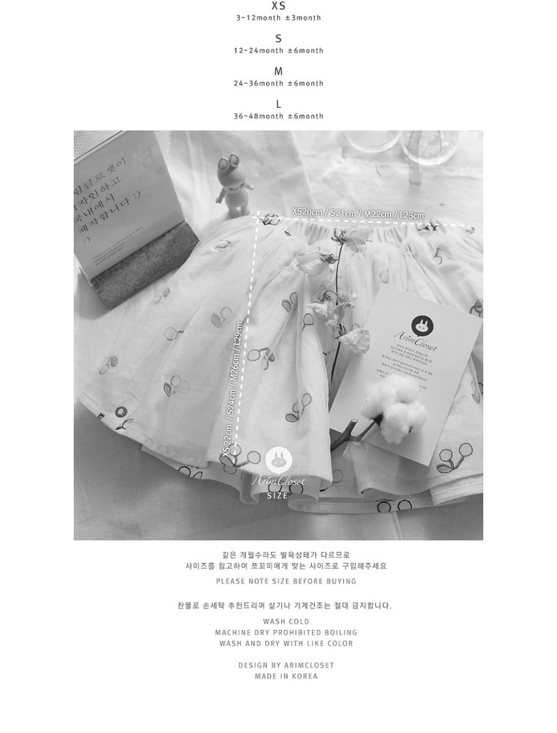 ARIM CLOSET - Korean Children Fashion - #Kfashion4kids - Cherry Tutu Skirt - 3
