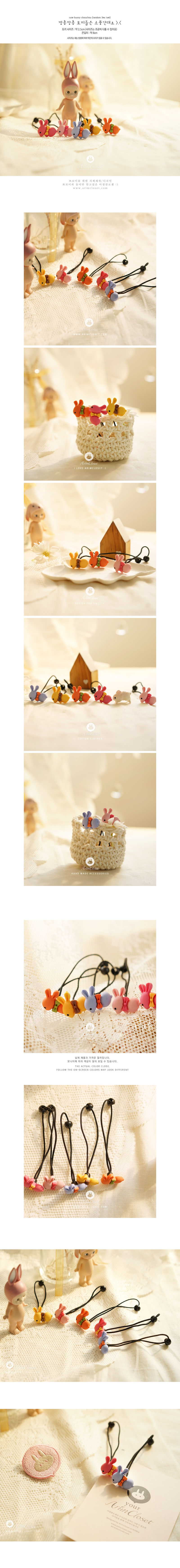 ARIM CLOSET - Korean Children Fashion - #Kfashion4kids - Cute Bunny Hairstring [set of random 2] - 2