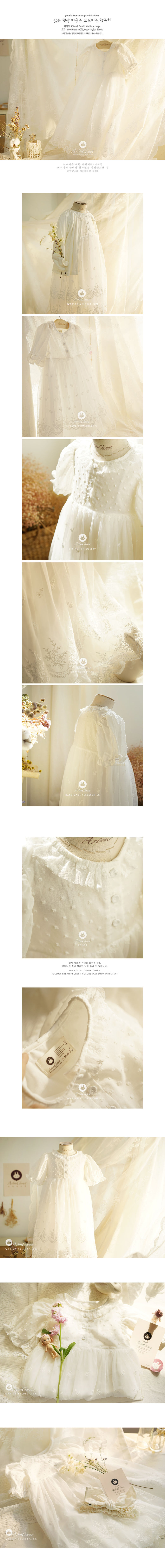 ARIM CLOSET - Korean Children Fashion - #Kfashion4kids - Graceful Lace Pure Dress - 2
