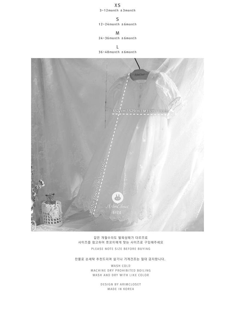 ARIM CLOSET - Korean Children Fashion - #Kfashion4kids - Graceful Lace Pure Dress - 3