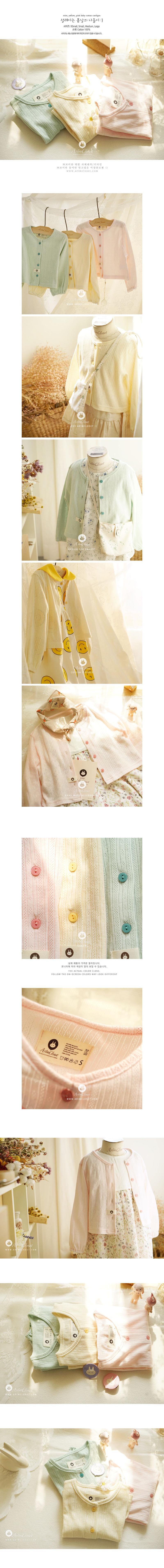ARIM CLOSET - Korean Children Fashion - #Kfashion4kids - Spring Color Cardigan - 2