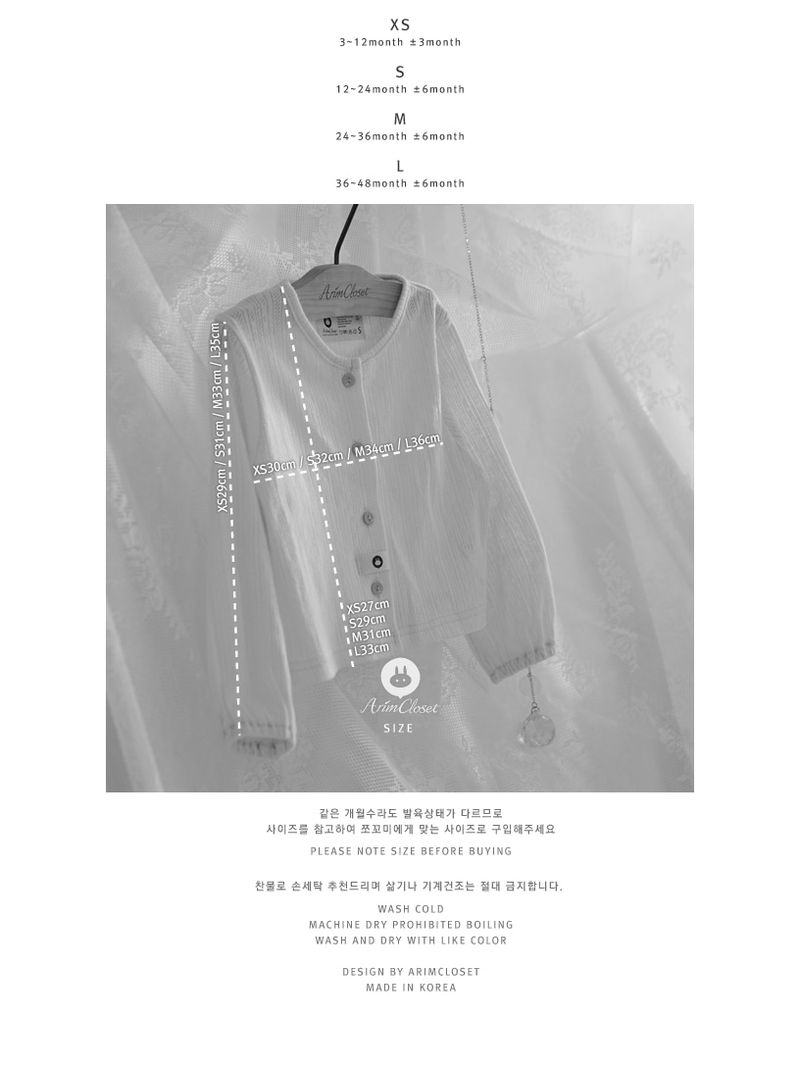 ARIM CLOSET - Korean Children Fashion - #Kfashion4kids - Spring Color Cardigan - 3