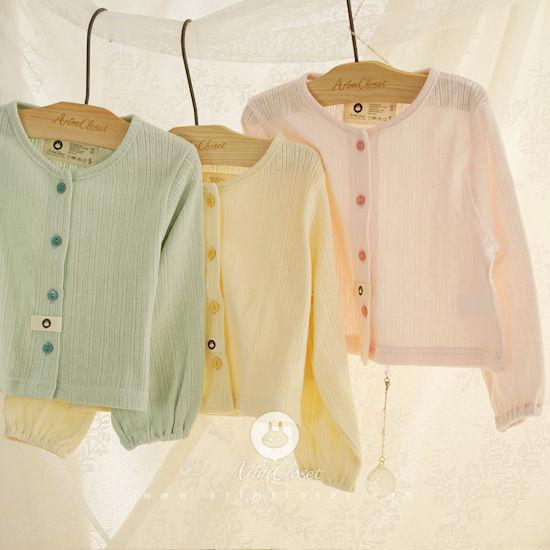 ARIM CLOSET - BRAND - Korean Children Fashion - #Kfashion4kids - Spring Color Cardigan