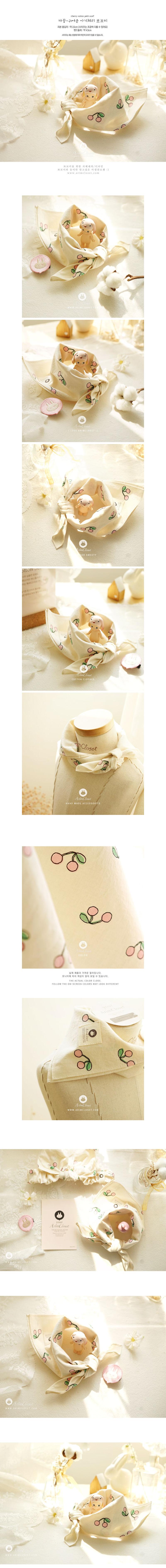 ARIM CLOSET - Korean Children Fashion - #Kfashion4kids - Cherry Petit Scarf - 2