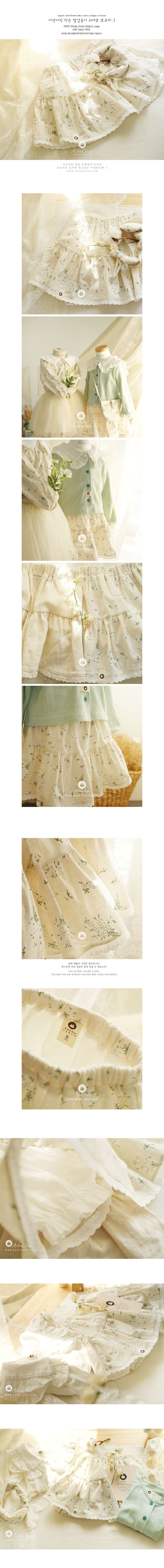 ARIM CLOSET - Korean Children Fashion - #Kfashion4kids - Flower Blommer Skirt - 2