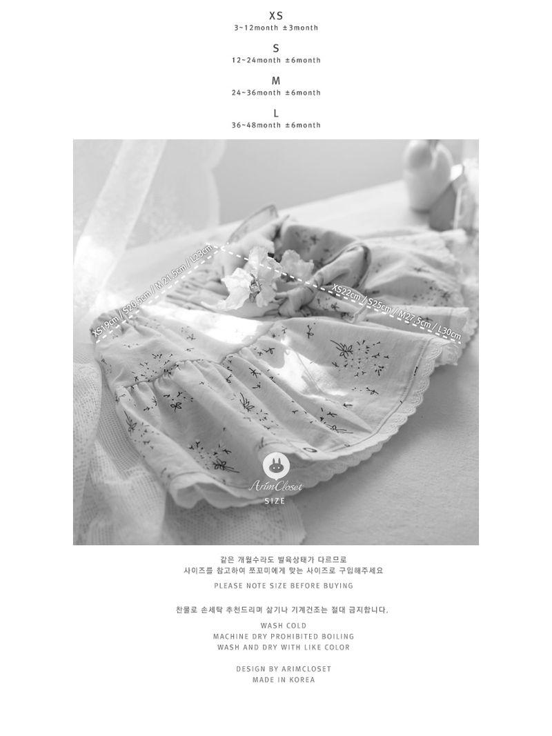 ARIM CLOSET - Korean Children Fashion - #Kfashion4kids - Flower Blommer Skirt - 3