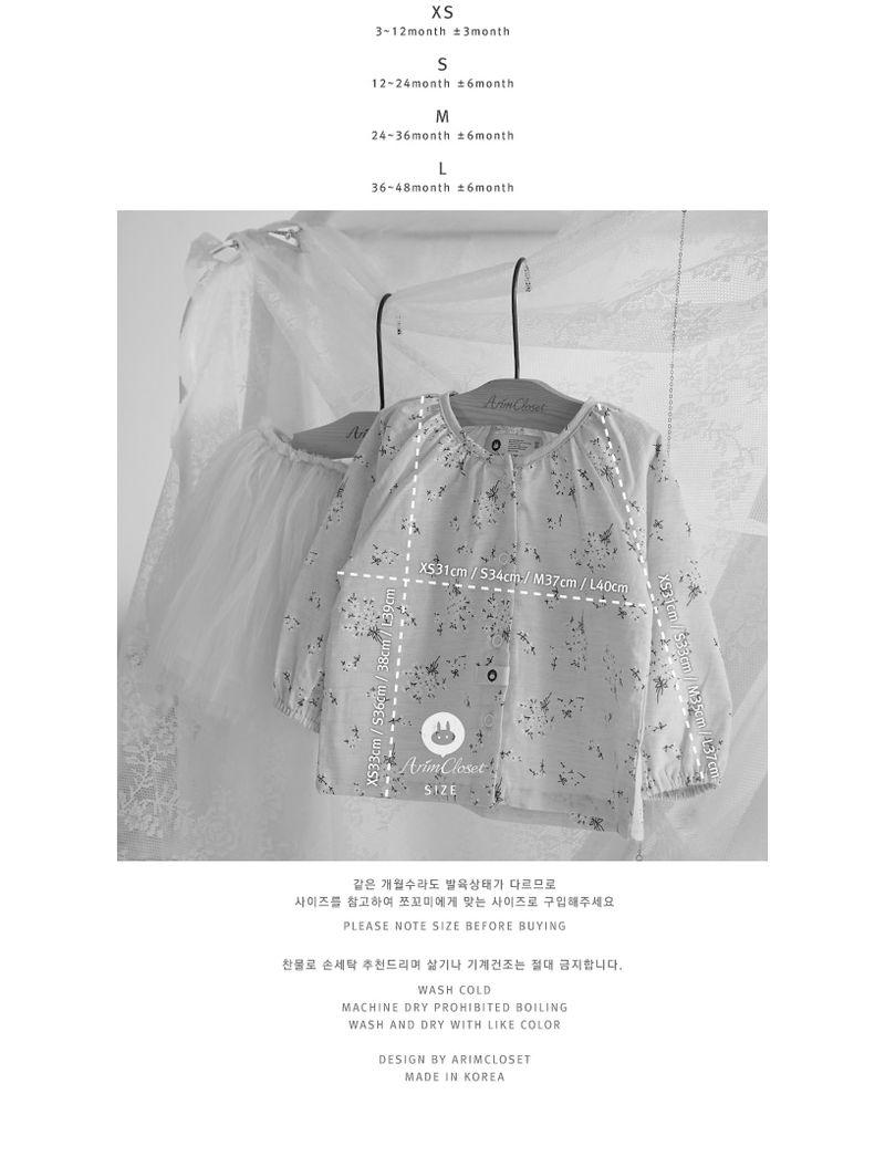 ARIM CLOSET - Korean Children Fashion - #Kfashion4kids - Flower Cotton Cardigan - 3
