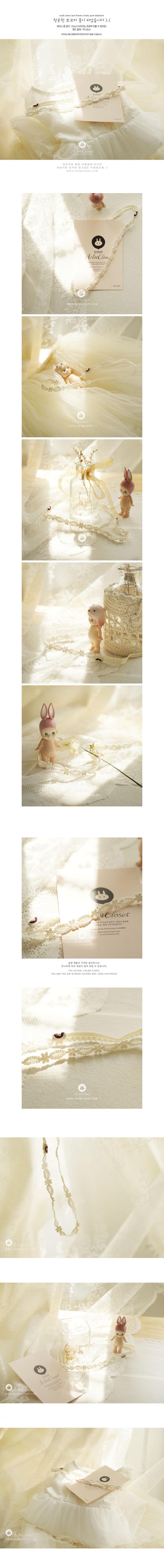 ARIM CLOSET - Korean Children Fashion - #Kfashion4kids - Flower Pure Baby Hairband - 2