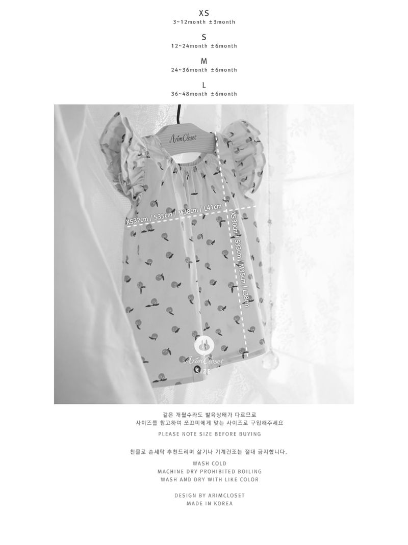 ARIM CLOSET - Korean Children Fashion - #Kfashion4kids - Cute Apple Angel Blouse - 3