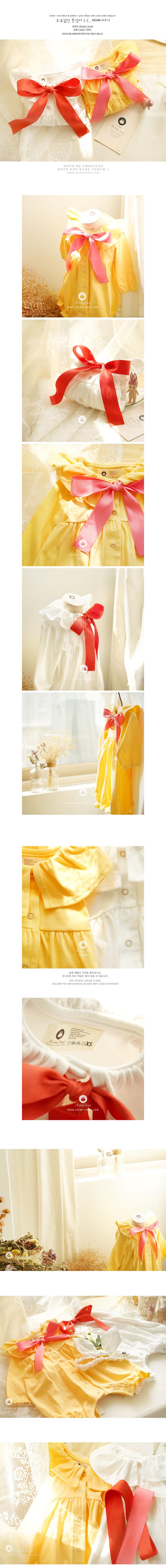 ARIM CLOSET - Korean Children Fashion - #Kfashion4kids - Big Ribbon Bodysuit - 2
