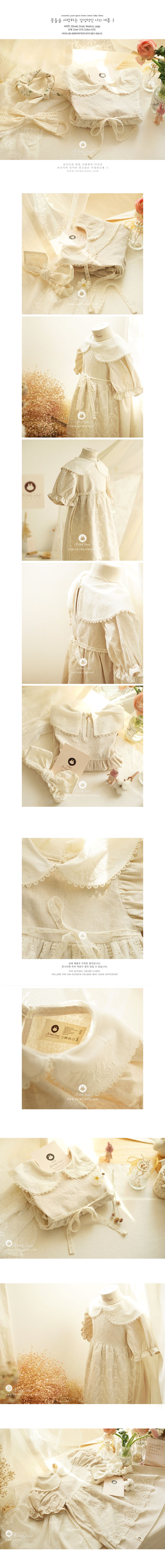 ARIM CLOSET - Korean Children Fashion - #Kfashion4kids - Romantic Apron Lace One-piece - 2