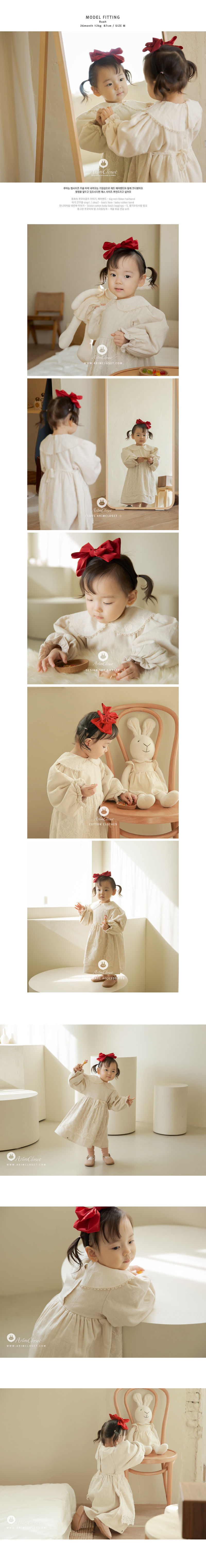 ARIM CLOSET - Korean Children Fashion - #Kfashion4kids - Romantic Apron Lace One-piece - 3