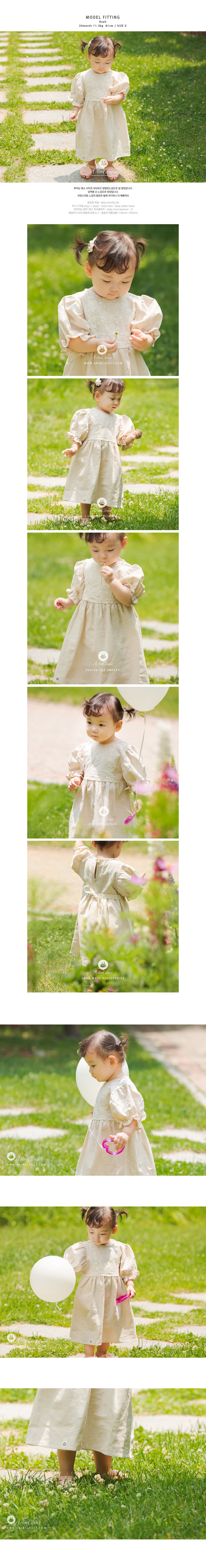 ARIM CLOSET - Korean Children Fashion - #Kfashion4kids - Romantic Apron Lace One-piece - 4