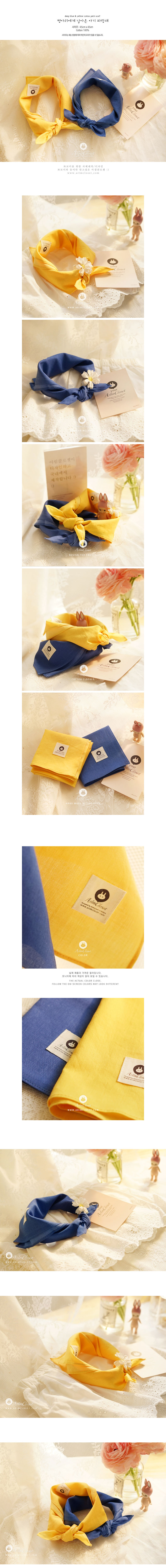 ARIM CLOSET - Korean Children Fashion - #Kfashion4kids - Deep Blue & Yellow Petit Scarf - 2