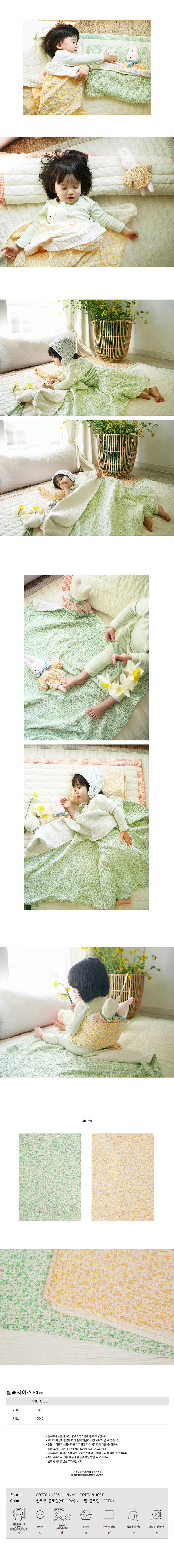 BIEN A BIEN - Korean Children Fashion - #Kfashion4kids - Baby Floral Blanket - 2
