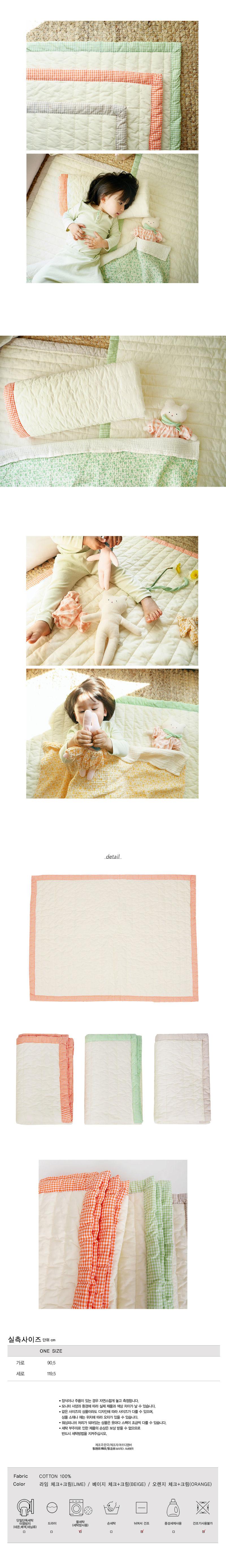 BIEN A BIEN - Korean Children Fashion - #Kfashion4kids - Baby Blanket Pad - 2