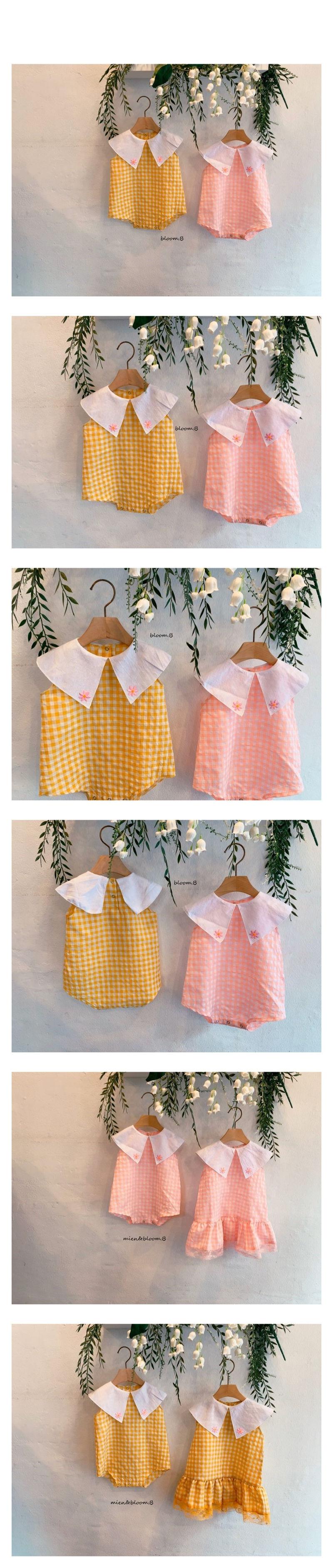 BLOOM B - Korean Children Fashion - #Kfashion4kids - Judy Bodysuit