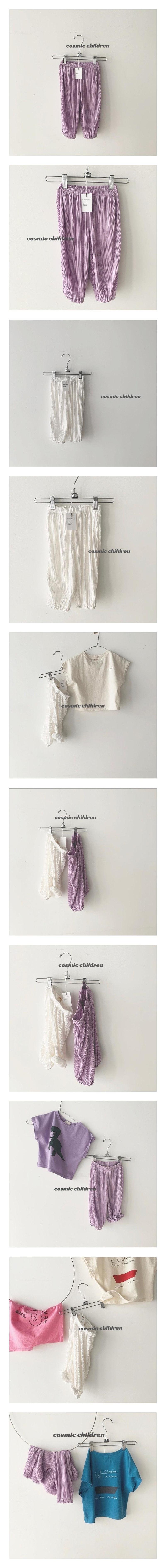 COSMIC CHILDREN - Korean Children Fashion - #Kfashion4kids - Pleats Pants