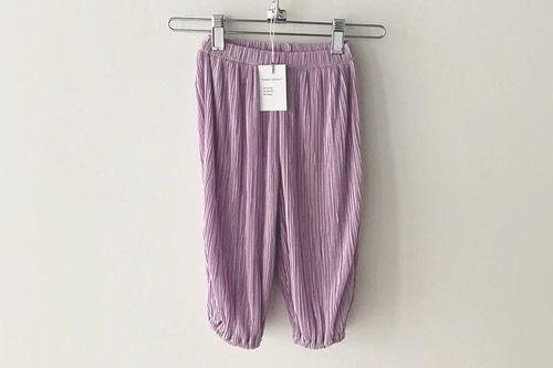 COSMIC CHILDREN - BRAND - Korean Children Fashion - #Kfashion4kids - Pleats Pants