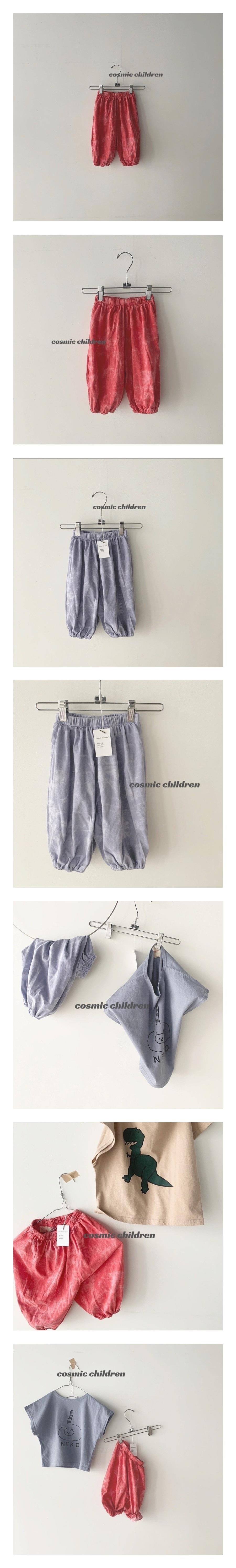 COSMIC CHILDREN - Korean Children Fashion - #Kfashion4kids - Flying Sausage Pants