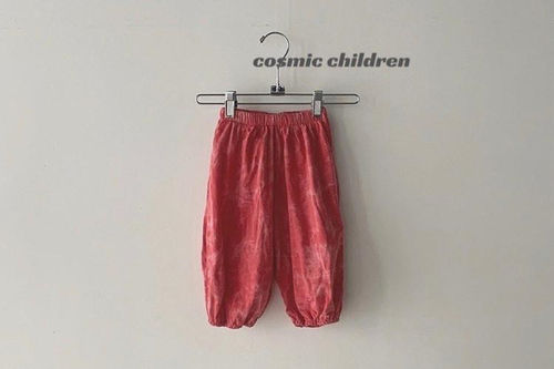 COSMIC CHILDREN - BRAND - Korean Children Fashion - #Kfashion4kids - Flying Sausage Pants