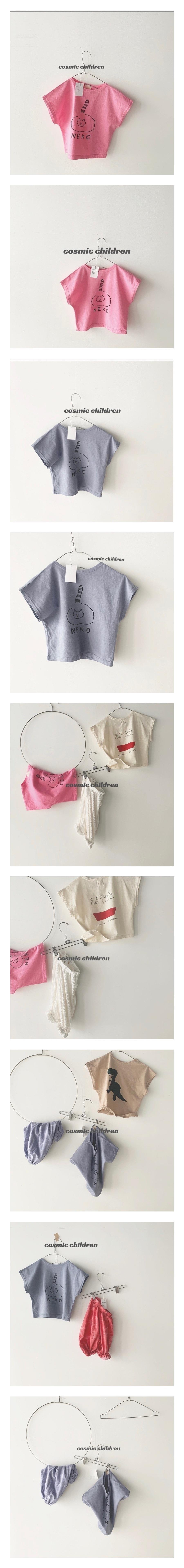 COSMIC CHILDREN - Korean Children Fashion - #Kfashion4kids - Neko Tee