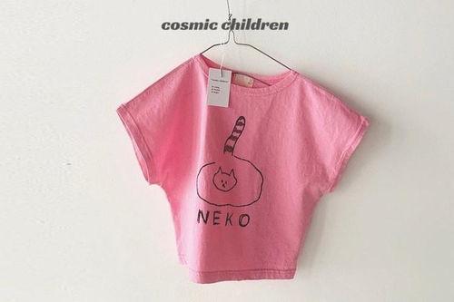 COSMIC CHILDREN - BRAND - Korean Children Fashion - #Kfashion4kids - Neko Tee