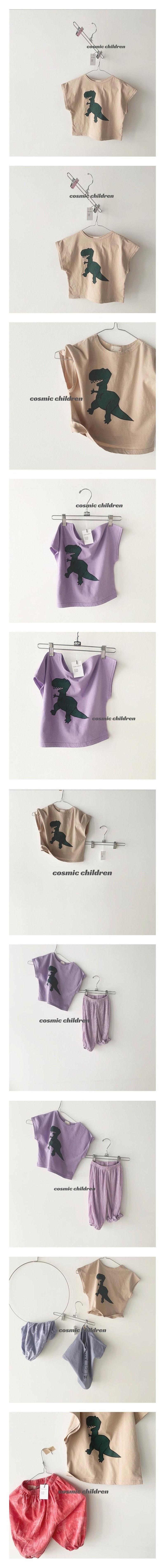 COSMIC CHILDREN - Korean Children Fashion - #Kfashion4kids - Dino Tee